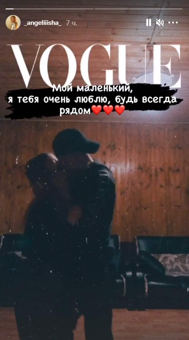 «Самый-самый. Все будет замечательно». Девушка умершего 18-летнего футболиста Сидорова обратилась к возлюбленному