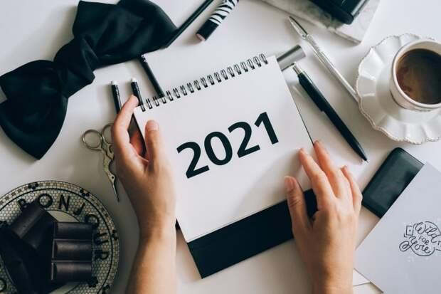 Норма часов и официальные выходные для России в 2021 году указаны в утвержденном производственном календаре