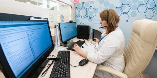 Собянин: доступ к электронной медицинской карте для москвичей стал проще Фото: М.Мишин, mos.ru