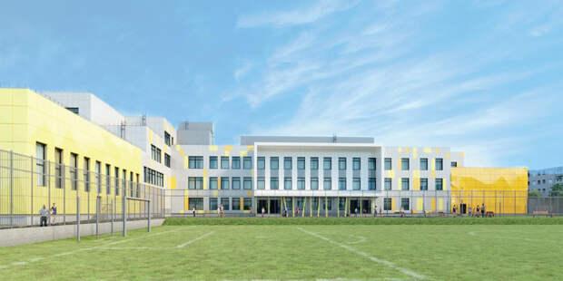 Девять школ построят за счет инвесторов в Подмосковье в 2021 году