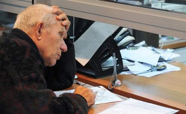 Пенсионная реформа: Трудовой возраст повысят до 70 лет, а льготы отберут