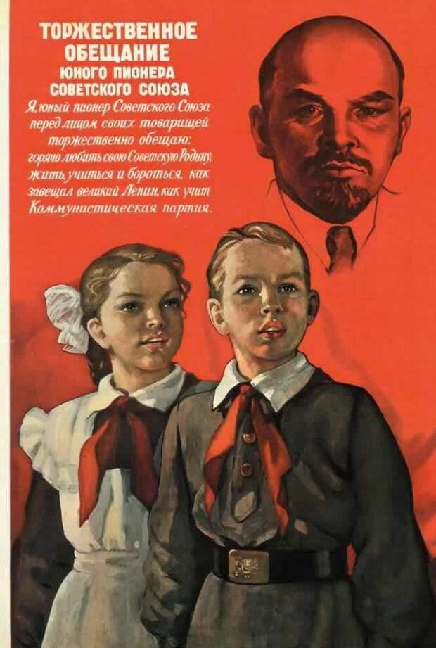 Откуда взялись молодые антисоветчики и кто их научил ненавидеть СССР