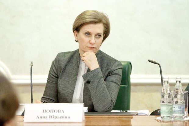 Попова оценила вероятность отмены масочного режима в России