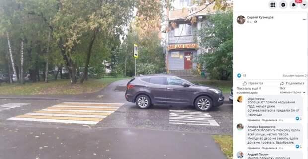 Припарковавшемуся на Клинской водителю жители Ховрина поставили диагноз