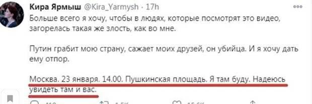 Навальнисты в лицах: кто они, и почему ФБК-шникам их не жаль?