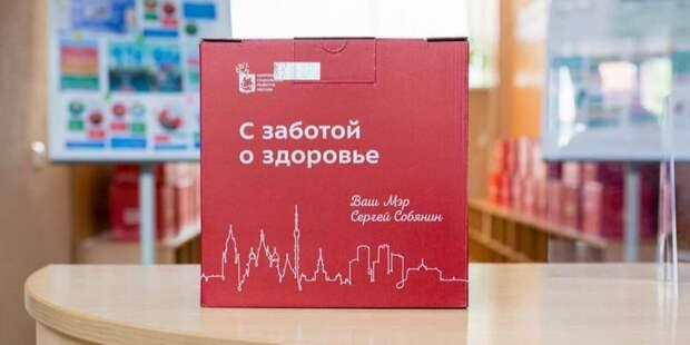 Москва увеличит число пунктов выдачи наборов «С заботой о здоровье» для вакцинированных пенсионеров. Фото: Пресс-служба Департамента труда и социальной защиты населения города Москвы