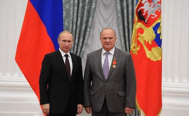 Послание В. Путина Федеральному собранию прокомментировал Г. Зюганов (КПРФ)