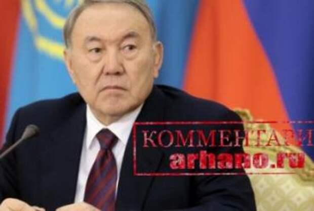 Украина: Казахстан уже не братская страна, у Назарбаева кровавый, тиранический режим