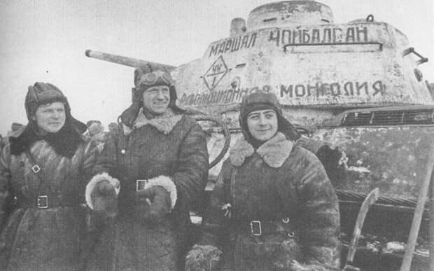 Главный союзник СССР или лошадки МНР СССР, вов, война, история, монголия, помощь