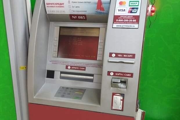 Эксперт рассказал, какие неприятности могут возникнуть при оплате кредита через банкомат
