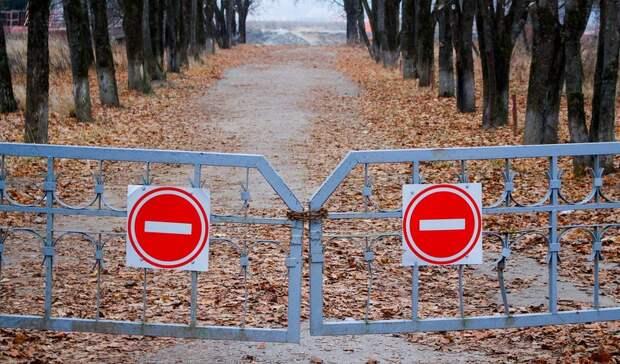 Движение ограничат по ряду центральных улиц Ростова