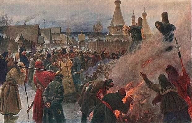 Сожжение протопопа Аввакума. Картина Петра Мясоедова, 1897