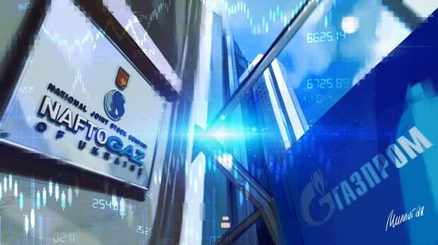 Украина негодует: инвесторы из США кинулись на евробонды «Газпрома»