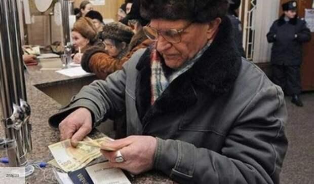 На Украине повысили пенсию «на полбатона»