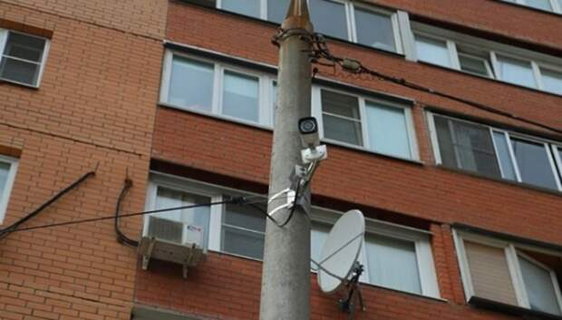 15 тыс видеокамер системы «Безопасный регион» появятся в городах Подмосковья в 2019 году