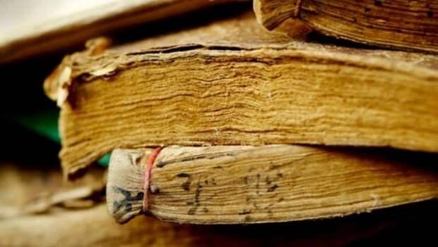 10 найденных недавно древних рукописей и секретных кодов, которые заставили переписать историю