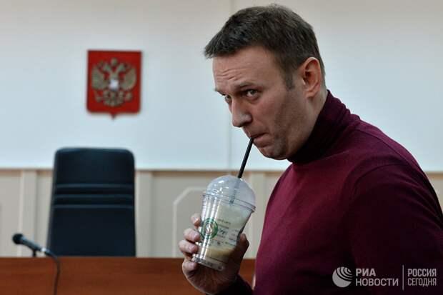 Пользователи соцсетей высмеяли «расследование» Навального о выборгской «даче Путина»