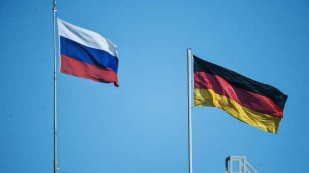 Немецкий политик призвал покончить с темой Украины ради отношений с Россией