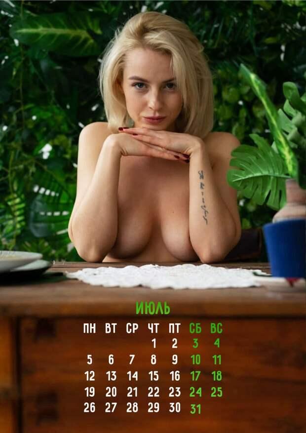 Хоккейная красавица Тригубчак выпустила эротический календарь со своими откровенными фотографиями
