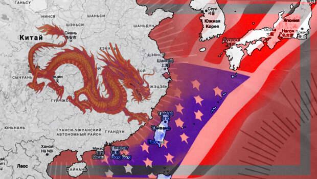 SCMP: США рискуют подтолкнуть Китай к нанесению удара по Тайваню