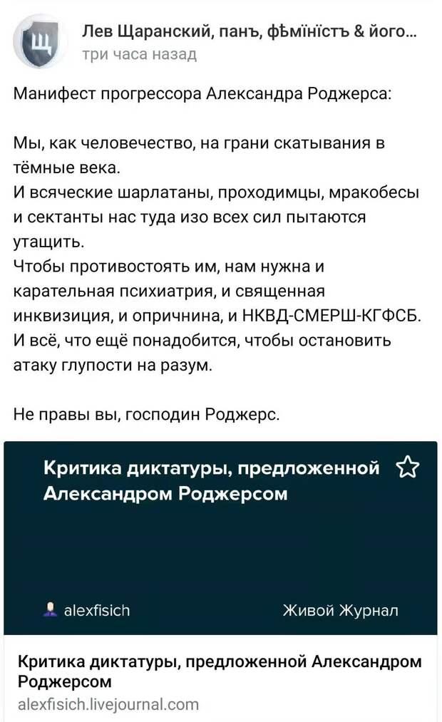 "Уже даже ""критика диктатуры"" появилась. Диктатуры нет, а критика есть))"