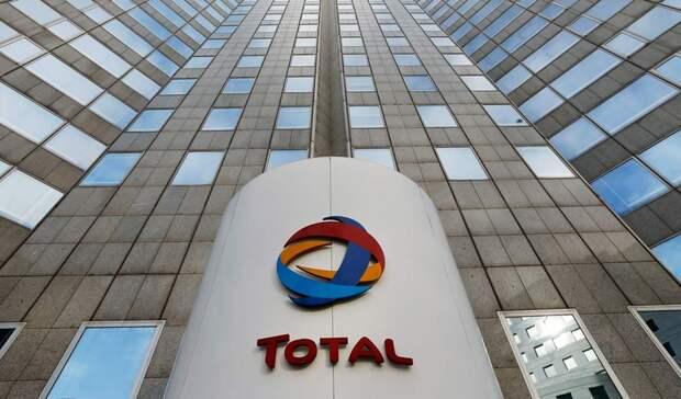 Total меняет бренд нафоне резкого падения годовой прибыли