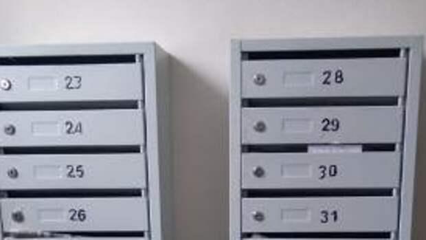 В доме в Новоподмосковном отремонтировали ящики для писем
