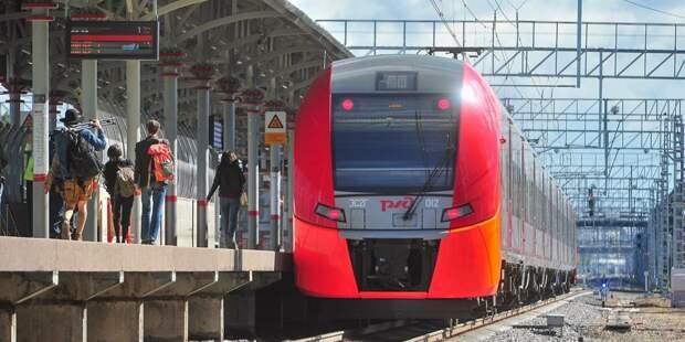 Пассажиры станции МЦК «Ростокино» не будут платить за проезд в День города