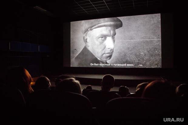 Фонд кино потратит миллионы рублей нарусские фильмы вХМАО