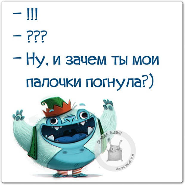 1421603212_frazki-15 (604x604, 165Kb)