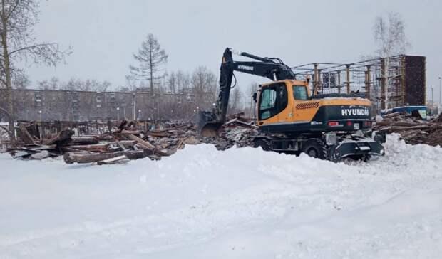 Владельцы снесенного дома в парке Народный в Тагиле не оспорили размер выплаты