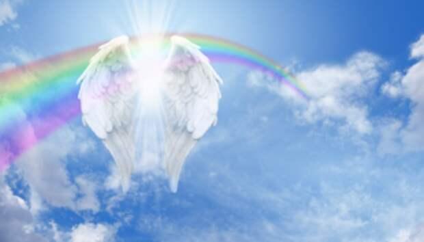 Небесные Крылья