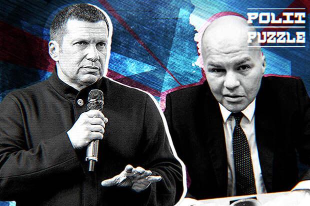 """""""Америка? Вы совсем не догоняете"""": Соловьев напомнил Ковтуну о реальной роли РФ в мировой экономике"""