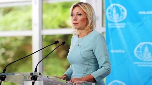 Захарова оценила заявление Помпео о планах США создавать РСМД
