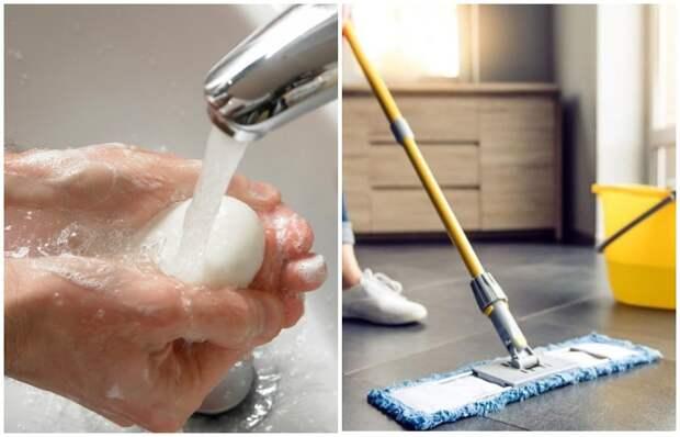В чистоте должны быть не только руки, но и жилье