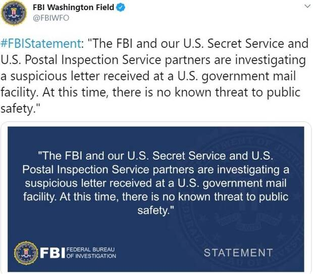 ФБР подтвердило перехват посылки с рицином для Трампа. Что известно об этой отраве, от которой нет противоядия