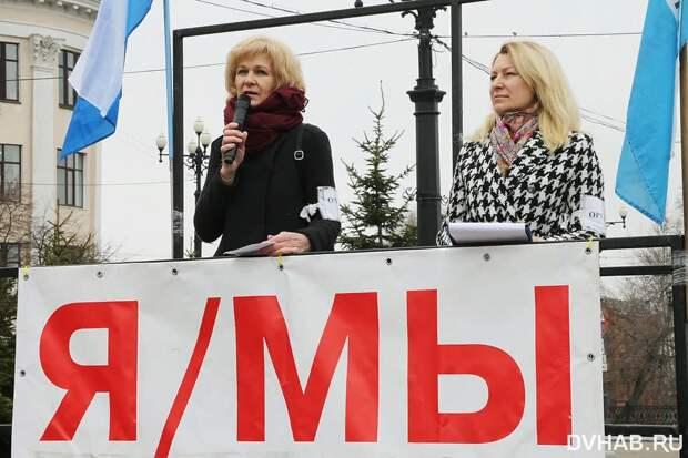 В Хабаровске возобновили митинги за Фургала – по талончикам