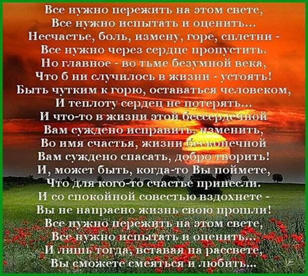 20 ИЮНЯ, ДЕНЬ ЛЕТНЕГО СОЛНЦЕСТОЯНИЯ В 2016 ГОДУ. ПРОДОЛЖЕНИЕ.