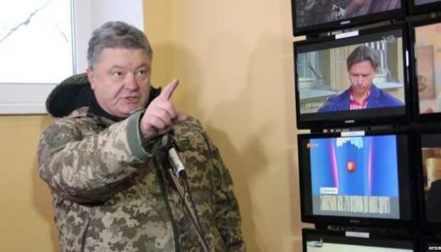 Порошенко обвинил Россию вжелании «уничтожить украинскую государственность» истроить СССР | Продолжение проекта «Русская Весна»