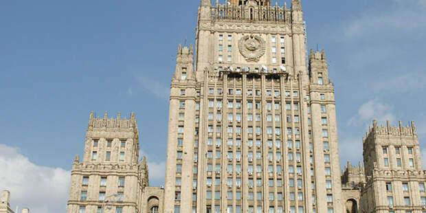 Россия расширяет список персон нон грата