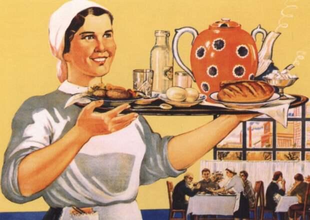 Диеты СССР фото 3.jpg