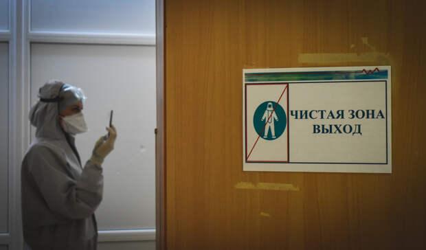 ВБашкирии накарантин отправили 1825 детей из-за контактов сбольными коронавирусом