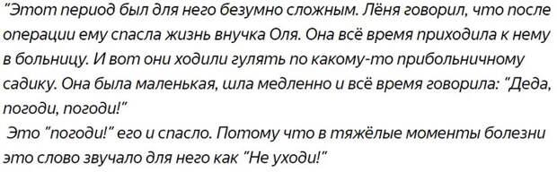 Невозможно слушать без слёз. Последнее послание Леонида Филатова всем нам