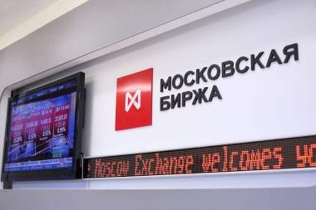 Объем торгов на рынках Мосбиржи в ноябре вырос на 30%