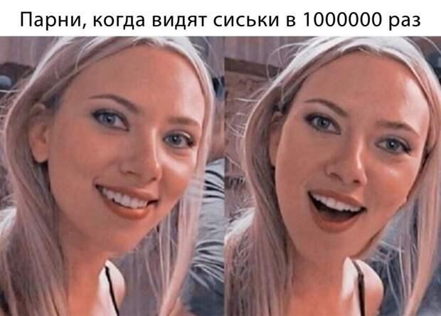 Главные мемы сентября 2020