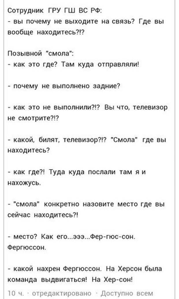 ЧЕРНОРОССИЯ - НАШ ВЫБОР