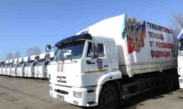 НаДонбасс отправляется очередной гуманитарный конвой МЧС России