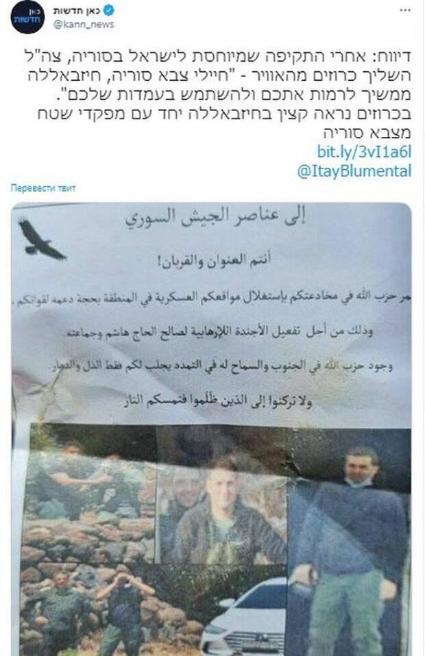 Новый премьер Израиля начал свое правление с ударов по «Хезболле»