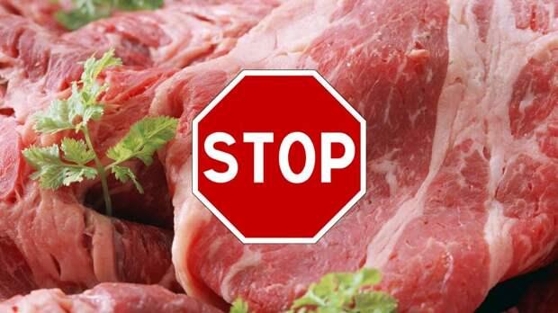 Армения ввела запрет на ввоз мясных продуктов из России