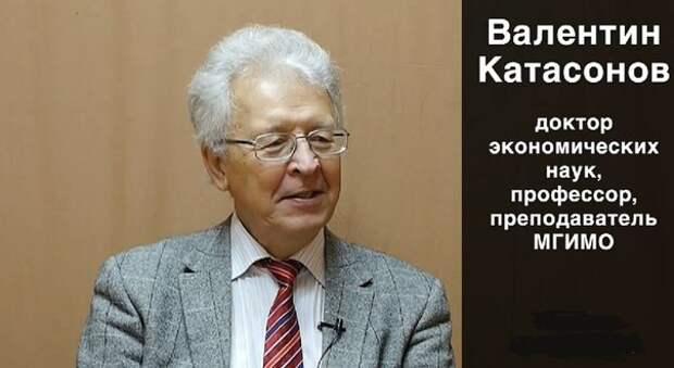 """Профессор Катасонов: """"Улюкаев разрушает наш тыл!"""""""